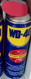 WD 40 450 ml Smart Straw